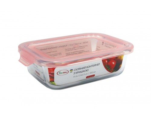 Стеклянный контейнер Con Brio CB-8160